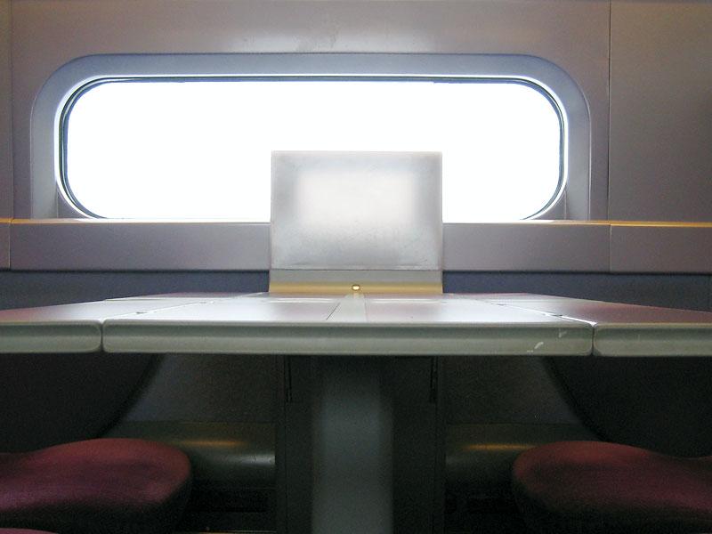 écran blanc